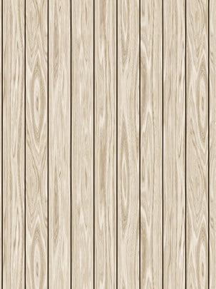 hoạ tiết màu nâu  gỗ bề mặt nền , Gỗ., Vật Liệu, Hội đồng Quản Trị Ảnh nền
