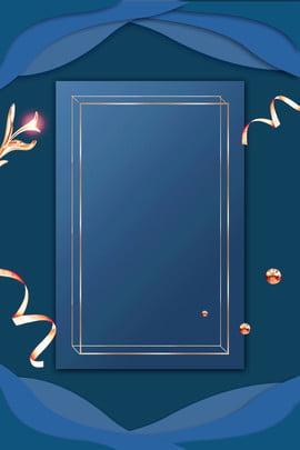 ノート パネル 空白 デザイン 背景 , テクスチャ, スペース, フレーム 背景画像