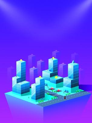 kinh doanh bản đồ  纸类 thiết kế  nền , Văn Phòng., Hành động, Các Loại Máy Tính. Ảnh nền