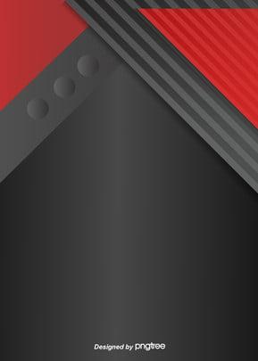 merah geometri latar belakang , Kreatif Latar Belakang Tekstur, 3d Geometri, Tiga-dimensi Geometri imej latar belakang