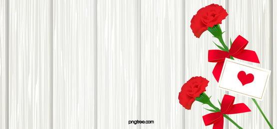 роуз цветок привлечь подарок справочная информация, любовь, валентина, цветочный Фоновый рисунок