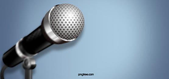 mikrofon latar belakang, Mikrofon, Biru, Rakaman imej latar belakang