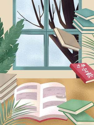 靜物背景圖 , 靜物, 茶杯, 書籍 背景圖片
