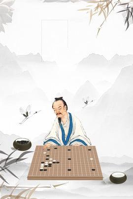ポーン チェスマン 人 ゲーム装置 背景 , 戦略, ゲーム, キング 背景画像