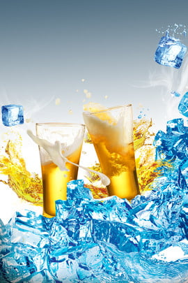 ガラス 飲み物 アルコール 飲料 背景 , ワイン, 液体, カクテル 背景画像