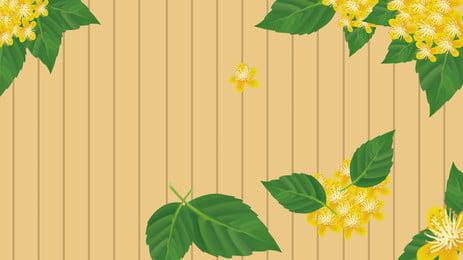 छोटे ताजा लिटिल डेज़ी लकड़ी के बोर्ड, आकर्षक, सरल, पृष्ठभूमि पृष्ठभूमि छवि
