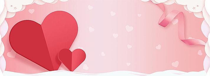 Cây cỏ nền hình trái tim Cây Hình Trái Hình Nền