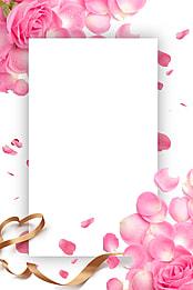 ईद गुलाब कार्ड पृष्ठभूमि चित्रण , गुलाबी, गुलदस्ता, रोमांटिक पृष्ठभूमि छवि
