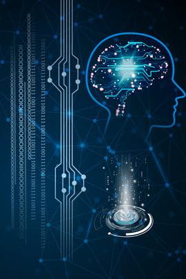 व्यापार के लोगों आँखें , विज्ञान-fi, व्यापार, जानकारी पृष्ठभूमि छवि