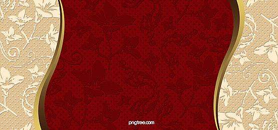 織物 シームレス 壁紙 パターン 背景, タイル, レトロ, ダマスク 背景画像
