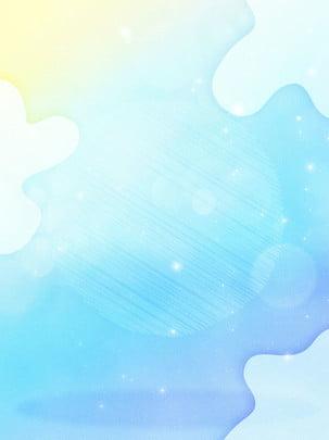 पूर्ण स्क्रीन पोस्टर पृष्ठभूमि , नीले रंग की पृष्ठभूमि, आकाश, पानी के रंग का पृष्ठभूमि छवि
