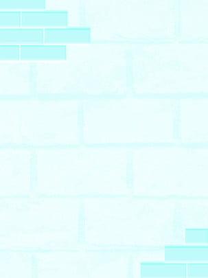 ईंट की दीवार पृष्ठभूमि , ईंट की दीवार, ईंट, पत्थर पृष्ठभूमि छवि