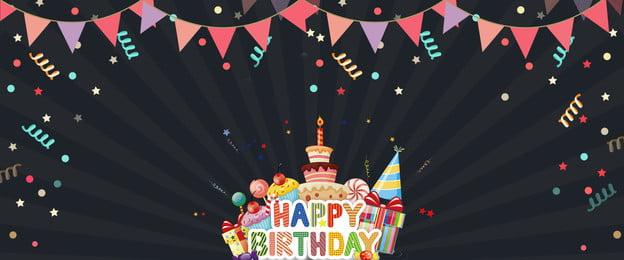 Orange Inkjet Happy Birthday Background, Orange, Ink, Jet, Background image