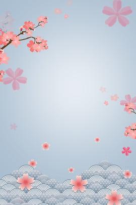 nhỏ màu nước trong lành văn nghệ ngày nền hệ thống ngắm hoa anh đào bằng tay , Văn Nghệ, Rất đơn Giản., Tươi Tỉnh Nhỏ. Ảnh nền