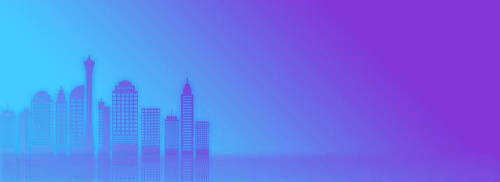 деловой район на набережной город горизонт справочная информация небоскреб архитектура в Фоновое изображение