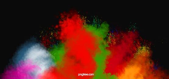 warna latar belakang asap, Warna, Terang, Indah imej latar belakang