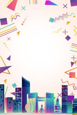 西蒂 khu thương mại  thành phố  skyline  alabama nền , Thành Phố Cách điệu, Trung Tâm Thành Phố., Tòa Nhà Ảnh nền
