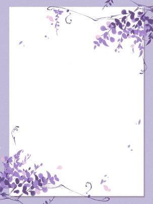Đinh hương hoa  cây hoa thực vật có mạch nền , Màu Tím., Do Giấy Dán Tường, Hoa Ảnh nền