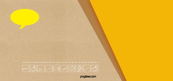 textura grunge velho board background, Material, Vazio, Com Imagem de fundo