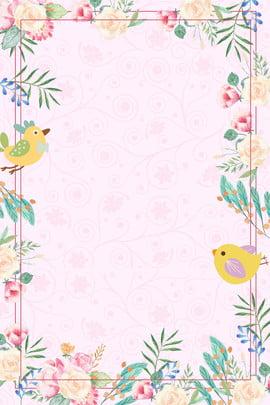 बैंगनी पंखुड़ियों बनावट बनावट आंकड़ा , बैंगनी, पंखुड़ियों, सफेद कागज पृष्ठभूमि छवि