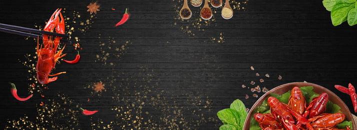 chili pimenta hot pepper a pimenta   de   caiena background, Spice, Hot, Ingrediente Imagem de fundo
