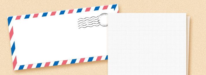 अभी भी जीवन पृष्ठभूमि चित्रण, कलम और कागज, संयंत्र, कॉफी पृष्ठभूमि छवि