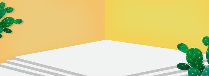 white background banner decorative frame, White, Frame, Simple Background image