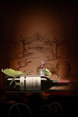 ワイン アルコール ワイナリー ガラス 背景 , 飲料, グレープ, ビンテージ 背景画像