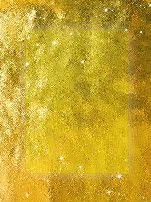 golden terang latar belakang , Golden, Brilliant, Mimpi imej latar belakang