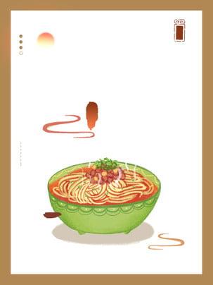 Massa Prato Refeição Alimentos Background O Almoço Placa Imagem Do Plano De Fundo