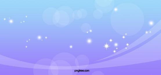 Đổ dốc màu nền xanh trời rất đơn giản, Màu Tím Xanh., Bầu Trời đầy Sao., Ánh Sáng Ảnh nền