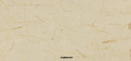 純色手工紙背景圖圖片, 紙, 特種紙, 手工紙 背景圖片