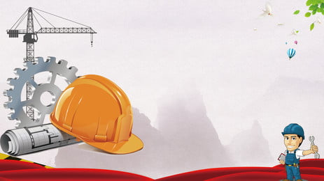 Construction Background Photos Vectors And Psd Files For Free Download Pngtree