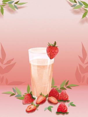 草莓草莓水果 , 生產, 食物, 甜的 背景圖片