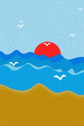 biển ráng chiều nền , Biển Nền, Ráng Chiều Nền, Nền Bầu Trời. Ảnh nền