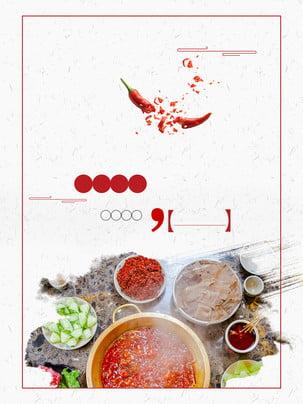 Pimenta Hot pepper Vegetais Placa Background A Pimenta De Imagem Do Plano De Fundo