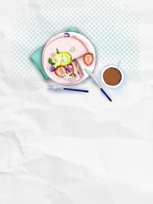 чип питание закуска еда справочная информация , вкусные, испекла, желтый Фоновый рисунок