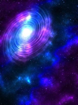 虹の星空の背景 , 虹の背景, 星空の背景, 星の背景には 背景画像