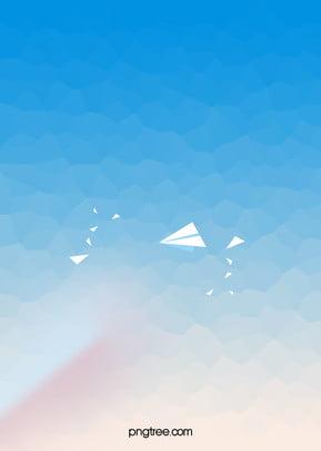 flat h5 blue background , Blue, Flat, Geometry Background image