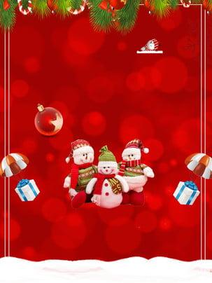 क्रिसमस थीमाधारित रोमांटिक पृष्ठभूमि का चित्रण , क्रिसमस, लाल, ग्रीन पृष्ठभूमि छवि