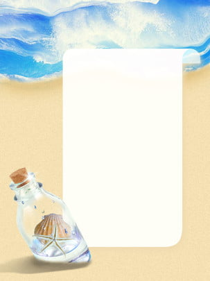 perfume toiletry glass bottle , China, Drink, Liquid Background image