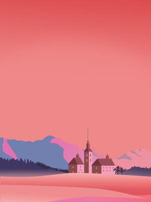 火山背景 , 火山, 淘寶, 部落格 背景圖片