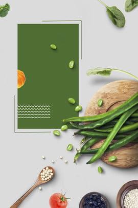 सब्जियों पृष्ठभूमि , सब्जियों, गोभी, ब्रोकोली पृष्ठभूमि छवि