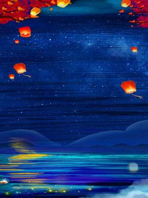 màu xanh đỏ banner lều dưới bầu trời đầy sao , Màu Xanh., Bầu Trời đầy Sao., Lều đỏ. Ảnh nền