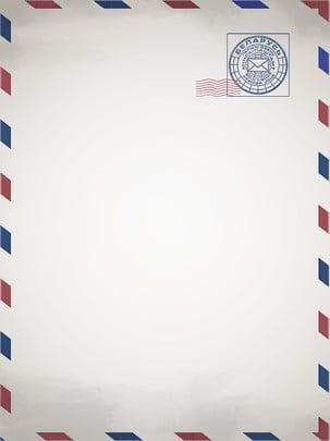 विंटेज स्टेशनरी पोस्टकार्ड पृष्ठभूमि , विंटेज पृष्ठभूमि, विंटेज कागज, पोस्टकार्ड पृष्ठभूमि छवि