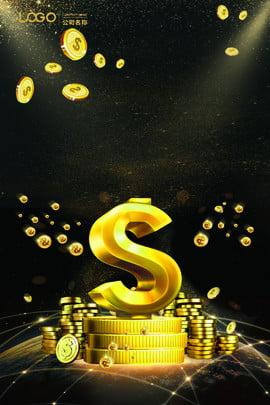 व्यापार सोने के पोस्टर पृष्ठभूमि , सिक्के, पैसे, बैंकिंग पृष्ठभूमि छवि
