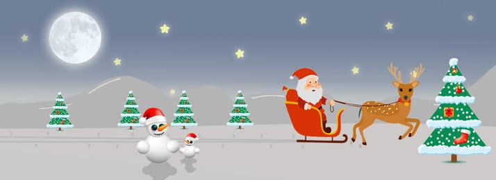 耶誕節聖誕老人雪地雪松雪花背景, 耶誕節, 聖誕老人, 雪地 背景圖片