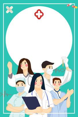 máscara médico medical a medicina background , As Pessoas, Pessoa, Cirurgião Imagem de fundo
