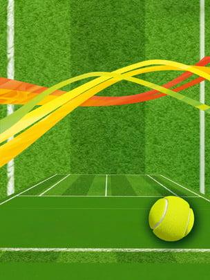 of softball , Softball, Baseball, Ball Background image