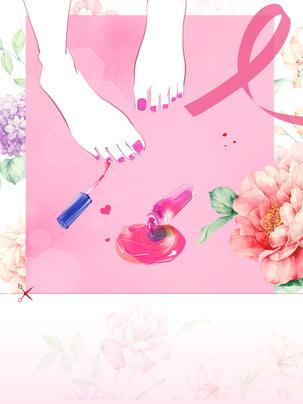prego a fundo , Manicure, Flores, Taobao Imagem de fundo